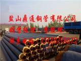 聚氨酯发泡保温钢管价格,发泡保温管详细介绍