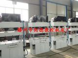 供应四柱80吨装配整形液压机 小型压装油压机