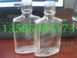 125ml250ml劲酒瓶药酒瓶玻璃