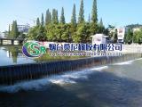 桑尼橡胶整体气盾橡胶坝生产厂家价格