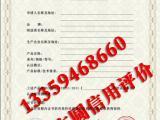 甘肃ISO9001内部体系审核管理程序