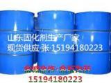 家具漆固化剂,工业漆固化剂,油漆固化剂
