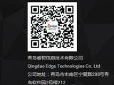 青岛睿哲信息:互联网创意设计与推广服务