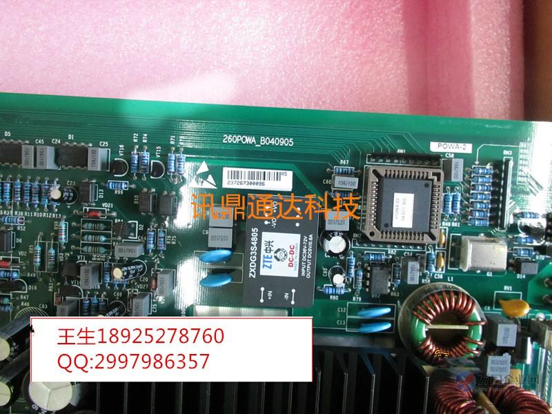 供应zte中兴zxj10b程控交换机模块内通信板mppp单板