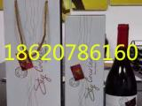 澳洲捷神葡萄酒 原瓶进口葡萄酒批发