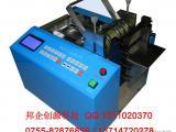 缩管切管机,热缩管切管机品牌,热缩管切管机厂家