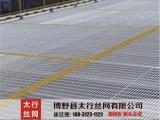 复合钢格板,复合钢格板镀锌,复合异型钢格板