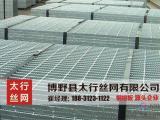 钢格栅盖板,镀锌钢格板,钢格板厂