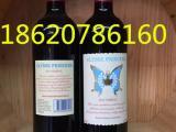 蓝蝶公主西拉葡萄酒招商 澳大利亚红酒蓝蝶公主西拉价格