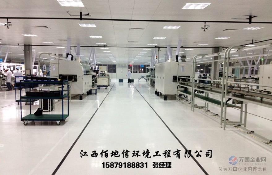 江西实验动物环境实验室