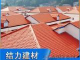 仿古合成树脂瓦,平改坡树脂瓦,屋面改造专用瓦