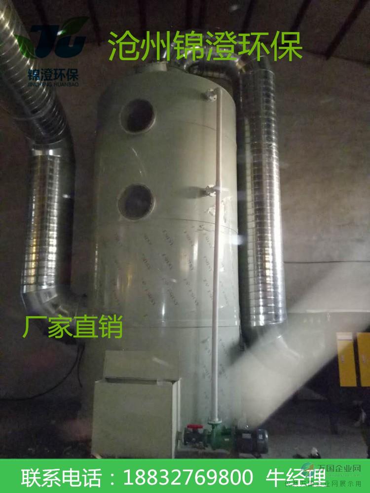pp洗涤塔废气处理设备 pp喷淋塔