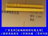 管廊玻璃钢电缆支架托臂@管廊玻璃钢电缆支架托臂生产厂家