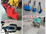 凿毛机生产厂家小型混凝土凿毛机厂家专业生产