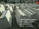 上海市道路隔离墩厂家 钢筋水泥制作结实耐用