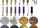 供应卫浴瓷砖美缝剂 勾缝剂专用色粉 美缝剂专用颜料