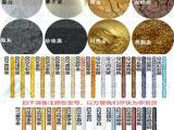地板勾缝填缝专用美缝颜料闪亮金贵族金镏金