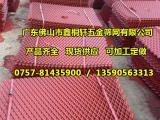 钢板网生产厂家 标准钢板网价格