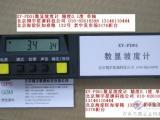 XY-PD01 数显坡度计 坡度仪 北京翔宇星通坡度计