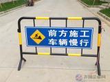 移动铁马 道路铁栏围栏 150*100cm 不锈钢铁马护栏