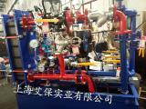 各种材质板式换热器现货厂家、整体换热机组