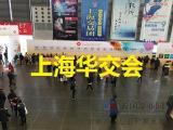 2018中国纺织面料展