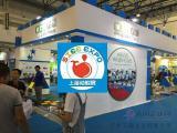2018中国幼教机构加盟展