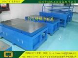 15mm厚铸铁工作台/东莞铸铁钳工台/铸铁平台