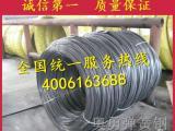 东莞批发国产薄65Mn弹簧钢带高弹性淬火全硬发蓝