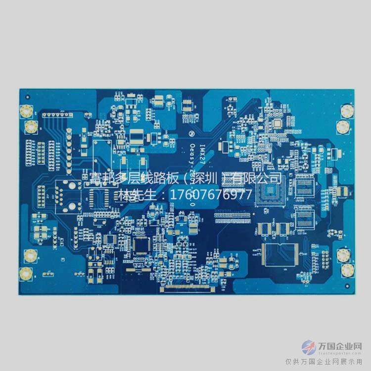 电路板供应商生产阻抗板,八层阻抗板制作,阻抗板打样