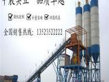 厂家HZS50混凝土搅拌站大量出售 量大从优