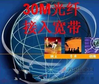 东莞电信光纤专线 100M光纤独享 免费安装