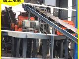 安装干粉砂浆原料全套生产线 制砂生产线