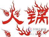 2017年中国火锅食材展