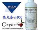 自动取样溶出仪防腐杀菌剂 德国原装进口