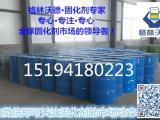 PU底漆固化剂|家具漆固化剂|聚酯漆山东固化剂厂家