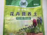 遵化花卉肥料包装袋,遵化花卉营养土包装袋,免费设计