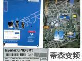 蒂森电梯变频器维修CPIK15/CPIK32北京