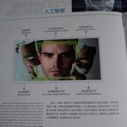 重庆库斯特机电设备有限公司的形象照片