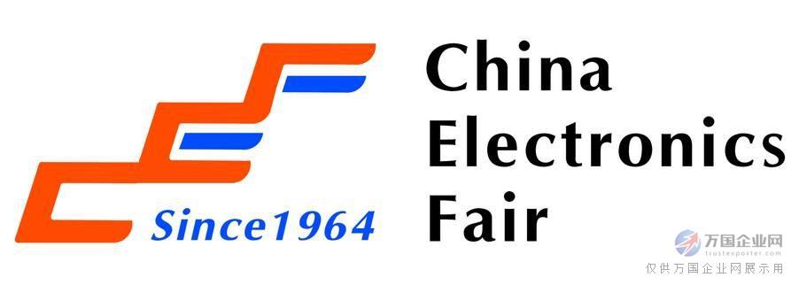 山景集成电路logo