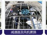 北京冷却塔电机水泵维修,更换填料, 过滤棉 换轴承