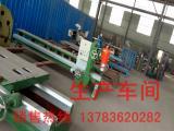 供应台式石材切边机 价格优惠 可加工定制 切割机