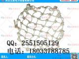 窨井防护网有什么作用,窨井防护网材质有些d3