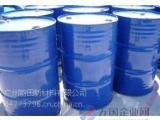 丙二醇二乙酸酯PGDA