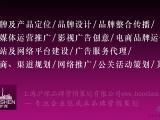 工业品化工产品保健品医药品牌策划--上海沪琛品牌营销策划公司