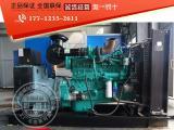 重康明斯200kw柴油发电机组NT855-GA