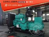 重康明斯300kw柴油发电机组NTA855-G1B