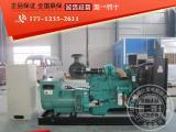 重康明斯300kw柴油发电机组NTA855-G2A