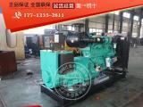 重康明斯300kw柴油发电机组NTA855-G4