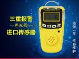 工业矿用便携式有毒有害可燃气体检测仪可燃气体检漏仪报警器